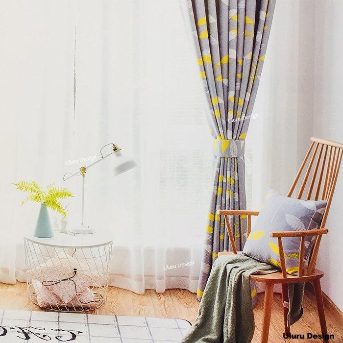 簡約北歐風格 清新葉子花朵窗簾 傳統褶 (3折) S勾 對開式 145x250cm DIY窗簾 換窗簾 窗簾布 成品窗簾