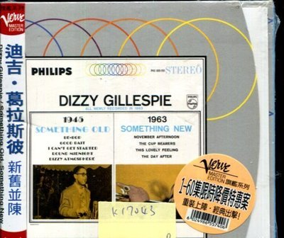 *真音樂* DIZZY GILLESPIE / SOMETHING OLD 全新 K17043