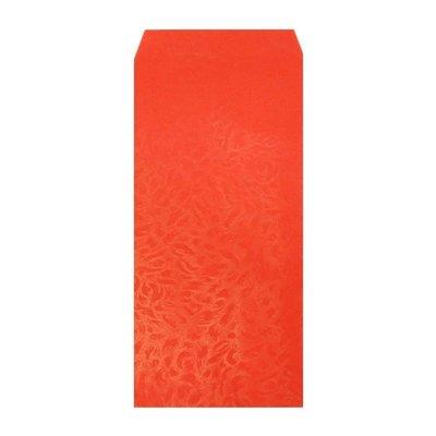 【陽光桌遊世界】震動紅包/嚇一跳紅包/整人紅包 Shock Red Envelope 整人玩具 各類獎金 生日適用
