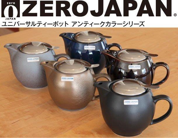 含稅!【日本製!】懷石意境 ~ 簡樸、優雅 _ ZERO JAPAN 圓茶壺【古老禪の意境茶具】【H0002】