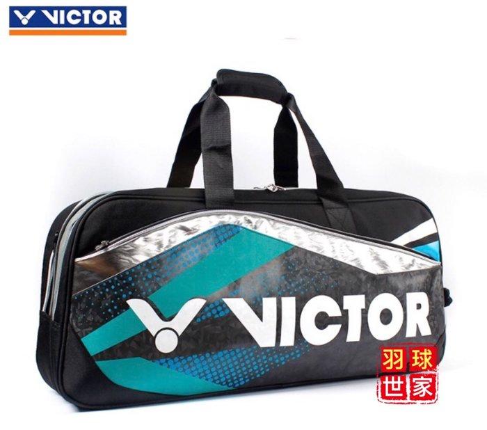 ◇ 羽球世家◇【BR-9608 】勝利羽球拍袋 12隻裝 BR-9608矩形拍袋CU黑/鸚鵡粉綠 VICTOR羽球袋