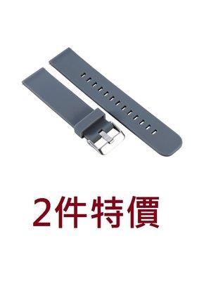 KINGCASE (現貨) 2件特價 三星Gear sport 手錶矽膠錶帶 軟膠錶帶
