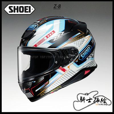 ⚠YB騎士補給⚠ SHOEI Z8 ARCANE TC-10 彩繪 全罩 輕量 安全帽 日本 2021 Z-8
