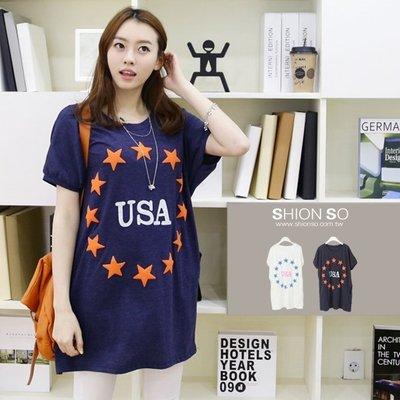 享瘦衣身中大尺碼【B1037】哈韓星型印花長版口袋上衣