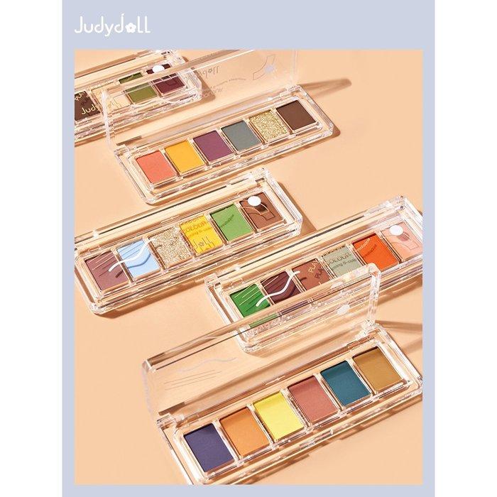 【原廠出貨】Judydoll橘朵玩趣六色眼影盤順滑珠光啞光日常實用油畫盤跳色活潑