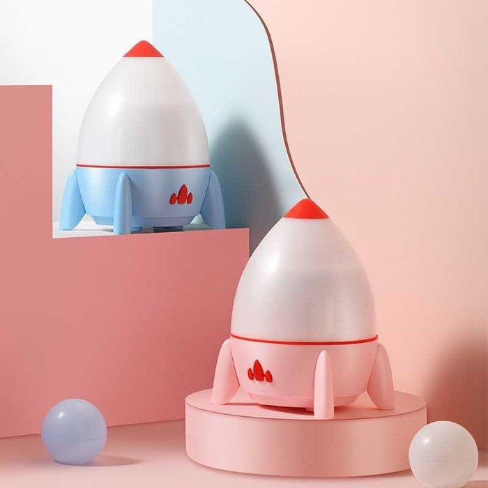@振宇汽車小火箭投影星空燈浪漫星空情景氛圍USB充電小夜燈創意LED臺燈