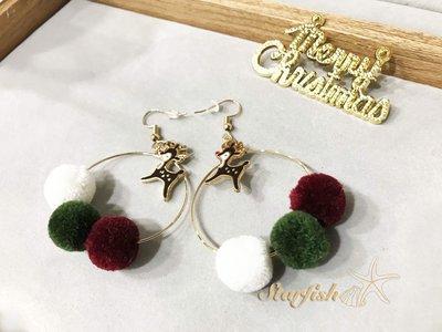 【海星 Starfish】繽紛聖誕小鹿配色毛球耳環(白/綠/酒紅)