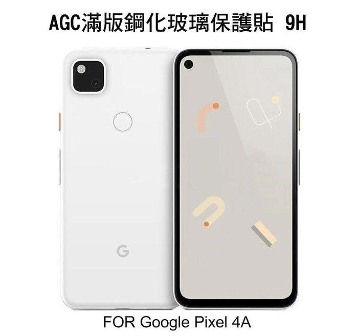 *Phone寶*Google Pixel 4A AGC CP+ 滿版鋼化玻璃保護貼 全膠貼合 真空電鍍