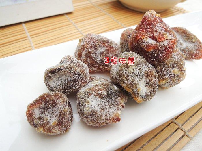 3號味蕾 量販團購網~金桔餅量販價3000公克430元..古早味...另有多款蜜餞