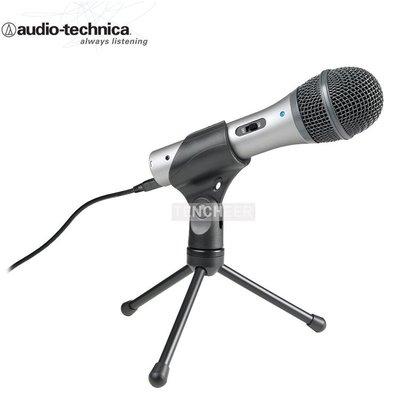 <TENCHEER現貨> 鐵三角 Audio-Technica ATR2100 USB (全新盒裝) 麥克風 MIC Microphone