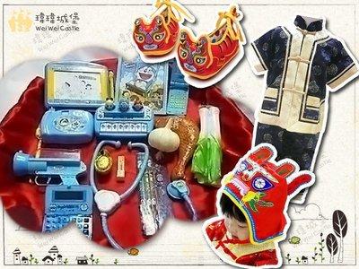♪♫瑋瑋城堡✲抓周/抓週出租♪♫ 哆啦A夢 抓周/抓週 (含虎鞋、虎帽、兩件式中國服) (Y36)