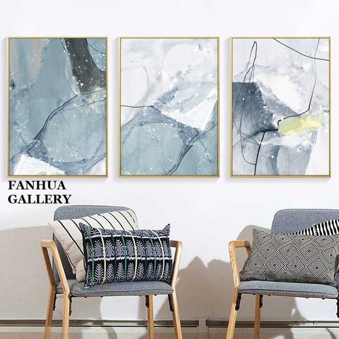 C - R - A - Z - Y - T - O - W - N 淡藍色抽象藝術掛畫簡約三聯畫北歐裝飾畫北歐風格客廳沙