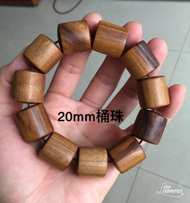 正宗一級品(越南)肖楠20mm筒珠木手串、佛珠~水磨 (非檜木聚寶盆、檜木盒、龍柏、牛樟、崖柏)~香噴噴