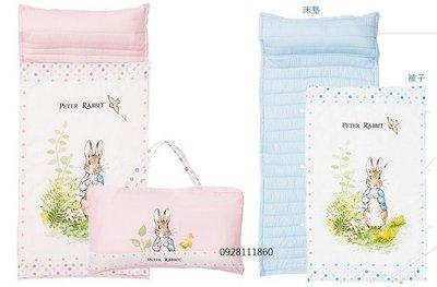 台灣製造花園比得兔奇哥簡約風睡袋Peter Rabbit 彼得兔嬰兒兒童睡袋LC65900P幼稚園睡袋PLC65900B