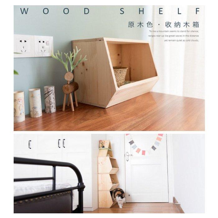 木製多層多功能收納箱 日式雜貨自由組合實木櫃子置物架儲物櫃(一入)_☆找好物FINDGOODS☆