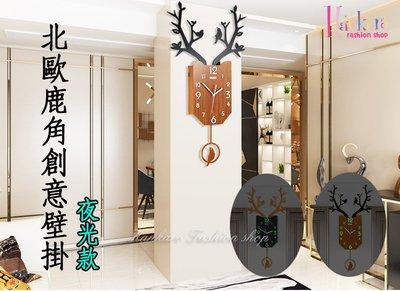 ☆[Hankaro]☆ 創意新風格壓克力立體鹿角造型鐘擺掛鐘