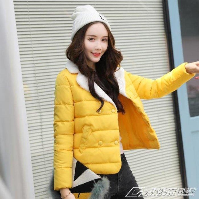 新款冬天棉衣女短款韓版學生小棉襖羊羔毛外套冬季厚羽絨棉服