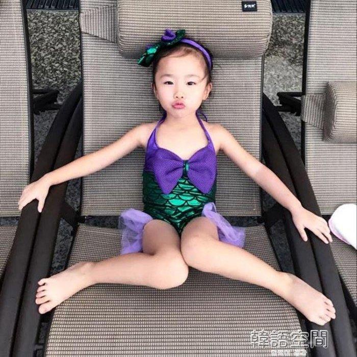美人魚服裝女寶寶女童連體泳衣公主嬰幼兒游泳衣女孩兒童泳裝可愛