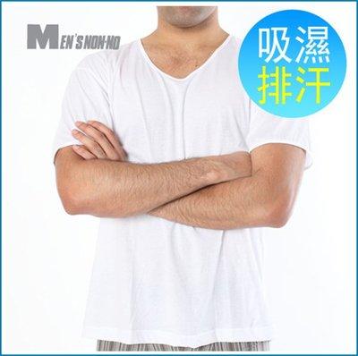 【ZENPU】超值6件組~Men-s non-no儂儂 涼感短袖衫-白-吸濕排汗-台灣製造-T恤-短袖內衣