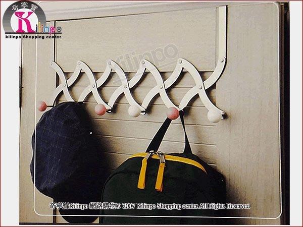 [奇寧寶YH館] 320048-00 舒適屋帽子衣物不鏽鋼不銹鋼伸縮門後鉤 / 收納門板掛鈎鉤勾