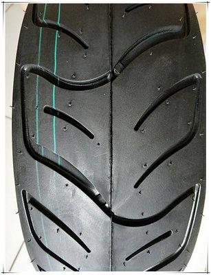 (中部輪胎大賣場)全新誠遠130-60-13機車輪胎