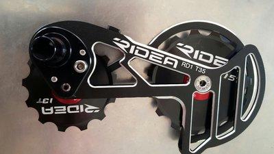 (J.J.Bike) RIDEA 加大擺臂T35 RD1/RD2/RD3/RD4 陶瓷版 陶瓷導輪 加大導輪