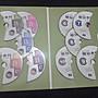 國中英文字彙 教材書10本+CD光碟片10~低價出售