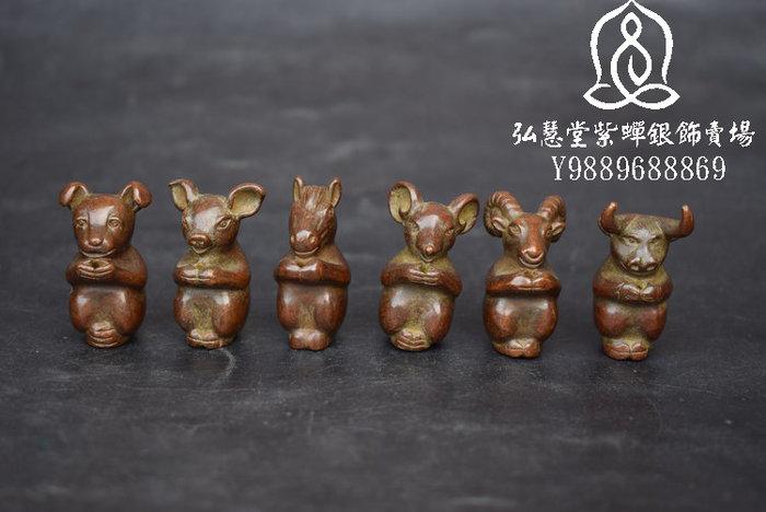 【弘慧堂】玉玲瓏  茶道香插十二生肖銅香插小擺件實心銅猴雞羊虎銅雕香插茶寵銅雕件