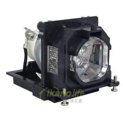 NEC 原廠投影機燈泡NP37LP / 適用機型NP-CR2270X