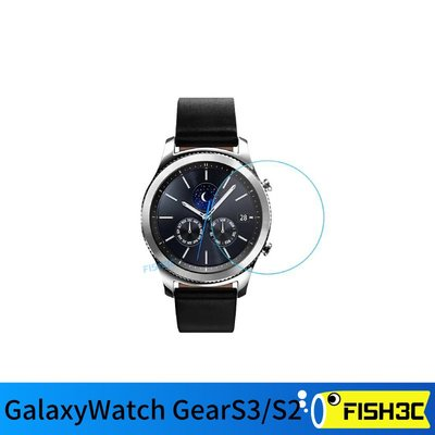 Samsung Gear S3 Gear S2 Galaxy Watch 鋼化玻璃保護貼 玻璃貼 保護貼
