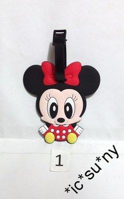Sunny Shop :  : 旅行必備 禮品 PVC  防滑輭膠:行李牌,書包掛牌。仲有多款和色選擇。