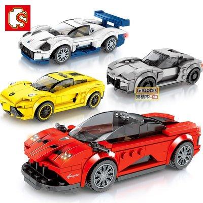 樂積木【預購】森寶 S牌 名車系列 四款一組 非樂高LEGO相容 保時捷 跑車 賽車 607025-607028