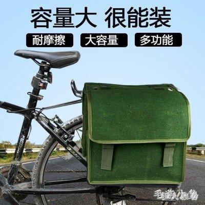 自行車包 裝備包后貨架包山地車馱包加厚帆布車包駝包后座包 ys4749