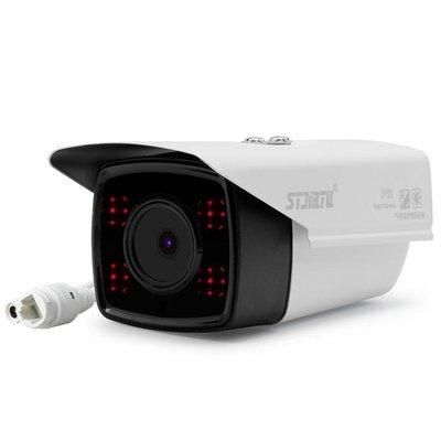 高清網路攝像頭1080P數字紅外夜視家用手機遠程室外監控帶拾音器