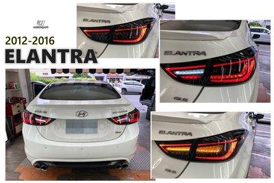 小傑車燈--全新 ELANTRA 2012-2016 年 全LED 光條導光 燻黑 跑馬方向燈 尾燈 後燈