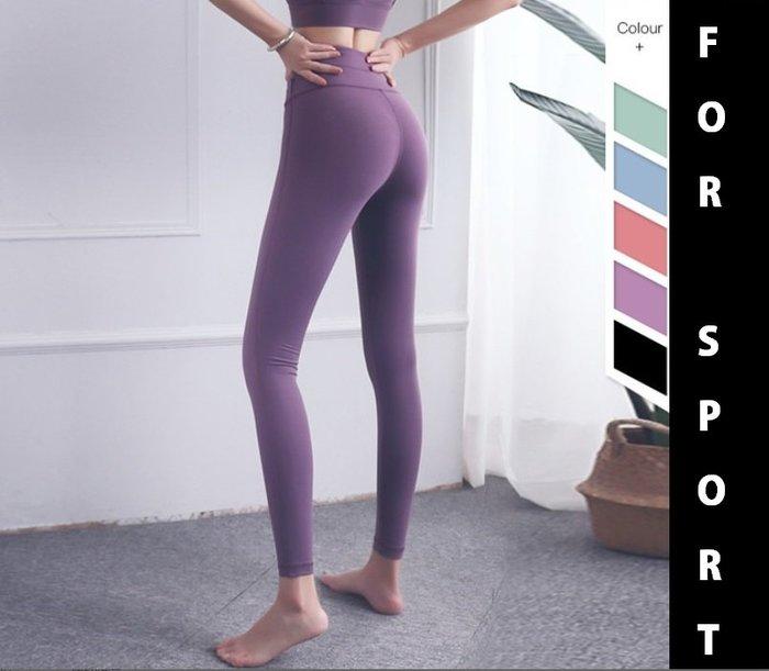 運動緊身褲 高腰緊身褲 高腰顯瘦健身褲 瑜伽褲彈力速乾透氣面料 健身褲跑步運動瑜伽褲【S~XL】
