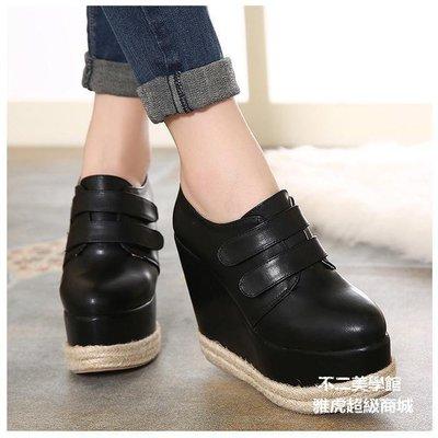 【格倫雅】^魔術貼搭扣12cm超高跟坡跟松糕厚底圓頭女單鞋37272[g-l-y65