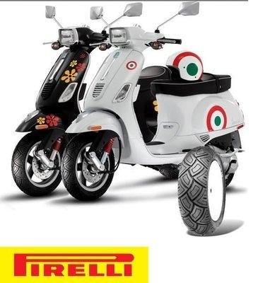 【大台南】歐多邁輪胎部 PIRELLI 倍耐力 SL38 120-70-10 含安裝+氮氣+平衡+除臘