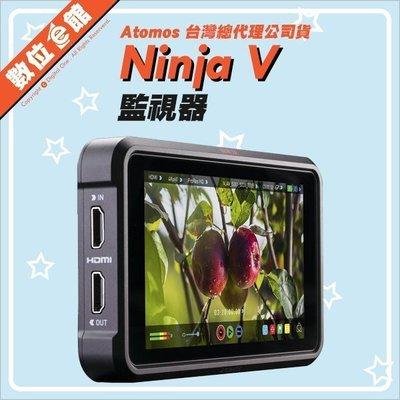 預購私訊優惠【公司貨】Atomos Ninja V ATOMNJAV01 4K 5吋監視器 監看螢幕 外接螢幕 監視螢幕
