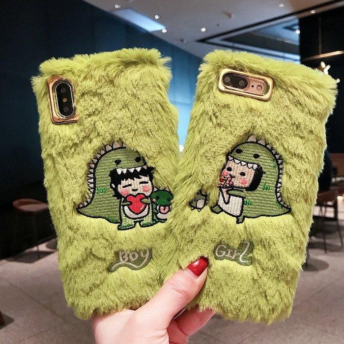 奇奇店-可愛卡通小恐龍蘋果X手機殼女款6/6s/8/xr/xs max全包iPhone7plus#與眾不同 #個性潮流