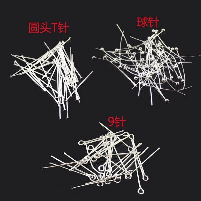 禧禧雜貨店-DIY飾品配件材料 大頭針 T針圓頭針球針合金 T字針 丁字針 球形針
