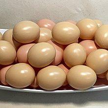土雞蛋/仿雞蛋/假雞蛋/塑膠空心雞蛋/塑膠玩具/雞蛋批發