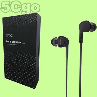 5Cgo【現貨1】HTC PRO STUDIO MAX500原廠高傳真雙驅動環繞音效耳機3.5mm 99H11872含稅