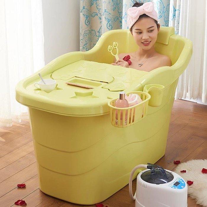 沐浴桶泡澡桶加厚硬塑料成人浴桶超大號兒童家用洗澡桶木沐浴缸浴盆泡澡桶全身WY