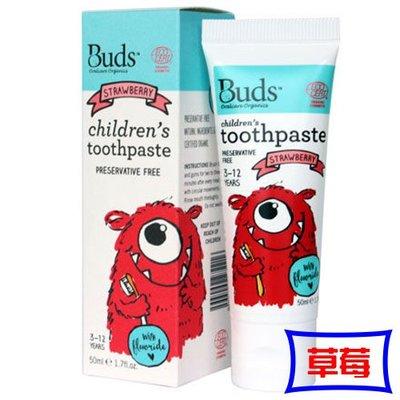 【seven健康小舖】【澳洲Buds 3-12歲木醣醇牙膏(50ml/條) (草莓)】ECOCERT,不含防腐劑、色素