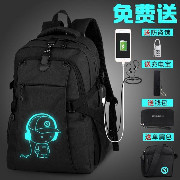 SX千貨鋪-韓版男士背包大容量電腦旅行包雙肩包中學生學生書包時尚潮流#男士背包#書包#單肩包#書包