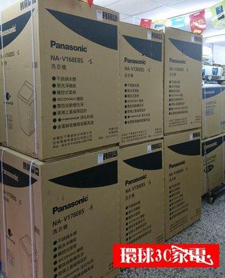 [環球3C家電]國際NA-V158DBS 變頻洗衣機 新竹 貨到付款 另售NA-V158EBS-S