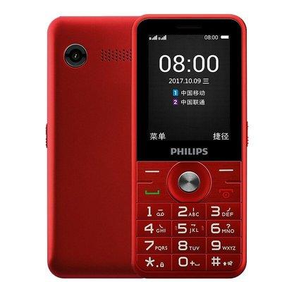 飛利浦 Philips 行貨 繁體字 直板按鍵 超長待機 雙卡雙待 藍牙 手電筒 收音機 大字 大聲 大屏 大鍵 老人手機 (炫麗紅) E183A