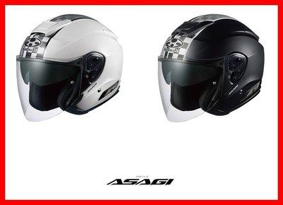 ㊣金頭帽㊣【可面交】【OGK ASAGI SPEED】日本 全可拆洗 安全認證 雙D扣 安全帽