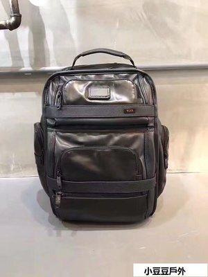 TUMI 多功能 全真皮 隔層多 防撞 獨立筆電隔層 容量大 耐磨 商務 休閒 後背包 雙肩包 推薦